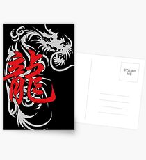 Chinese Zodiac Dragon Symbol Postcards