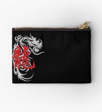 Chinese Zodiac Dragon Symbol Studio Pouch