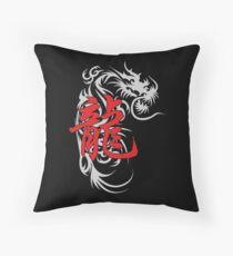Chinese Zodiac Dragon Symbol Throw Pillow