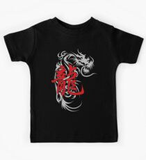 Chinese Zodiac Dragon Symbol Kids Tee