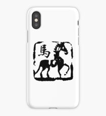 Year of The Horse Abstract iPhone Case