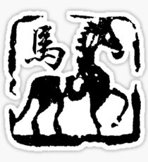 Year of The Horse Abstract Sticker