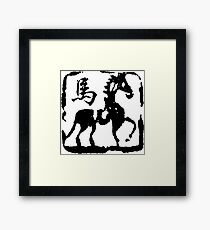 Year of The Horse Abstract Framed Print