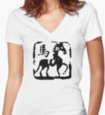 Year of The Horse Abstract Women's Fitted V-Neck T-Shirt