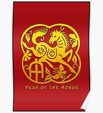 Chinese Year of The Horse Papercut Design Poster