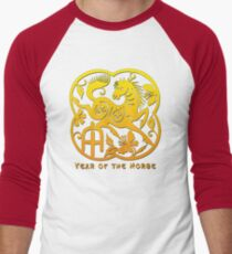 Chinese Year of The Horse Papercut Design T-Shirt