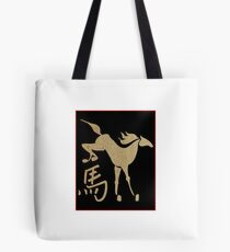 Year of The Wood Horse 2014 & 1954 Tote Bag