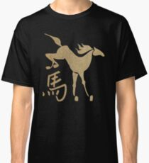 Year of The Wood Horse 2014 & 1954 Classic T-Shirt