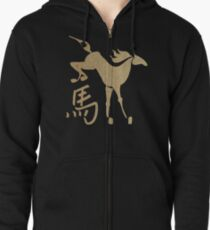 Year of The Wood Horse 2014 & 1954 Zipped Hoodie