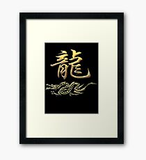 Chinese Zodiac Dragon Framed Print