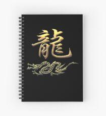 Chinese Zodiac Dragon Spiral Notebook
