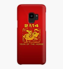 Chinese New Year of The Horse 2014 Case/Skin for Samsung Galaxy