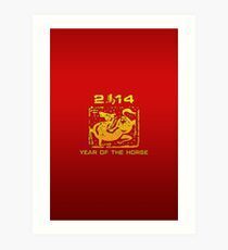 Chinese New Year of The Horse 2014 Art Print