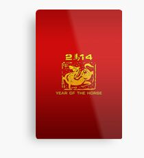 chinese new year of the horse 2014 metal print - Chinese New Year 1966