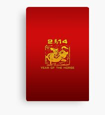 Chinese New Year of The Horse 2014 Canvas Print