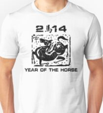 Chinese New Year of The Horse 2014 Unisex T-Shirt