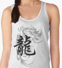Chinese Zodiac Dragon Symbol Women's Tank Top
