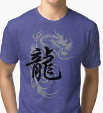 Chinese Zodiac Dragon Symbol Tri-blend T-Shirt