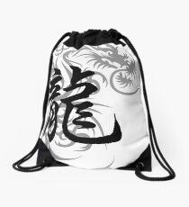 Chinese Zodiac Dragon Symbol Drawstring Bag