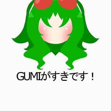 """I Like Gumi!"" by CheezIts"