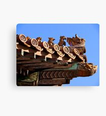The Once Forbidden City (Zijin Cheng) # 4 Canvas Print