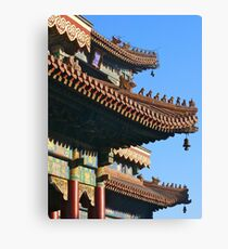 Yonghegong (Lama Temple) # 3 Canvas Print