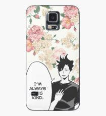 Haikyuu!! Kuroo Quote (Option 1) Case/Skin for Samsung Galaxy