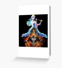 Skyward Sword  Greeting Card