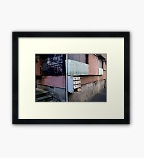 rustic letterboxes in japan Framed Print