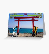 HD Kombat Greeting Card