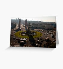 Placa Espana Greeting Card