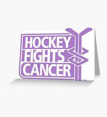 NHL Hockey Fights Cancer Greeting Card
