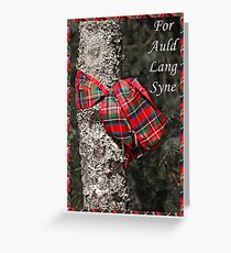 James clerk maxwell gifts merchandise redbubble for auld lang syne scottish happy new year card greeting card m4hsunfo