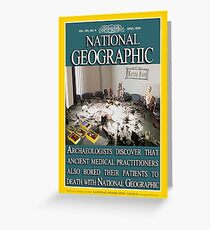 National geographic greeting cards redbubble archaeology of boredom greeting card m4hsunfo