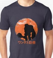The First Colossus (Shadow Of The Colossus) T-Shirt