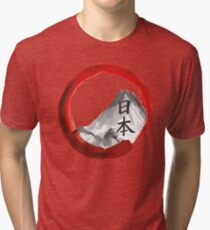 Berg Fuji Vintage T-Shirt