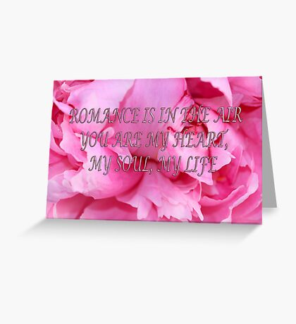 Romance Is The Air Greeting Card Greeting Card