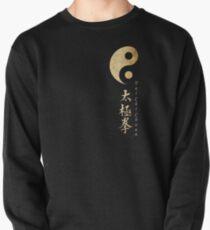 Yin Yang Tai Chi Symbol Pullover