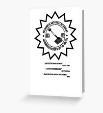 Mechanical Anti-Theft Systems Greeting Card