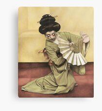 Jiuta Canvas Print