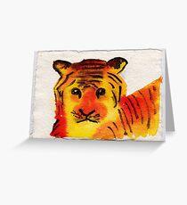 Young Tiger, 2007 - ink on khadi Greeting Card