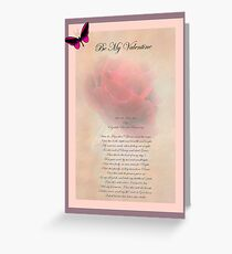 How do I Love Thee!!! Greeting Card