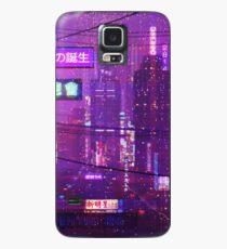 2814 - Geburt eines neuen Tages Hülle & Klebefolie für Samsung Galaxy