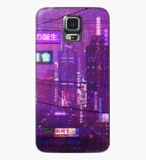 2814 - Birth of a New Day Case/Skin for Samsung Galaxy