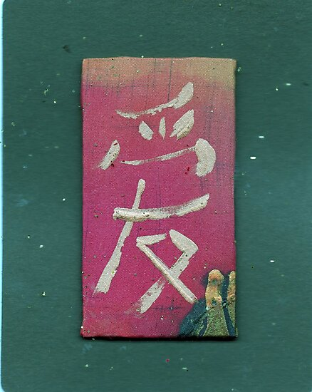 OriEnTaL  LOve for VaLentiNeS ( in REd  ) by Silk Alchemy