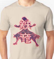 Gajeel Redfox - the iron dragonslayer  Unisex T-Shirt