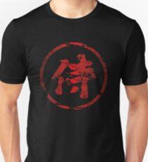 Broken Samurai Kanji (Circle) Unisex T-Shirt