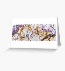 Rock Art Series - I Greeting Card