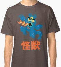 Fred Big Hero 6 Classic T-Shirt