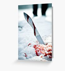 Knife  Greeting Card